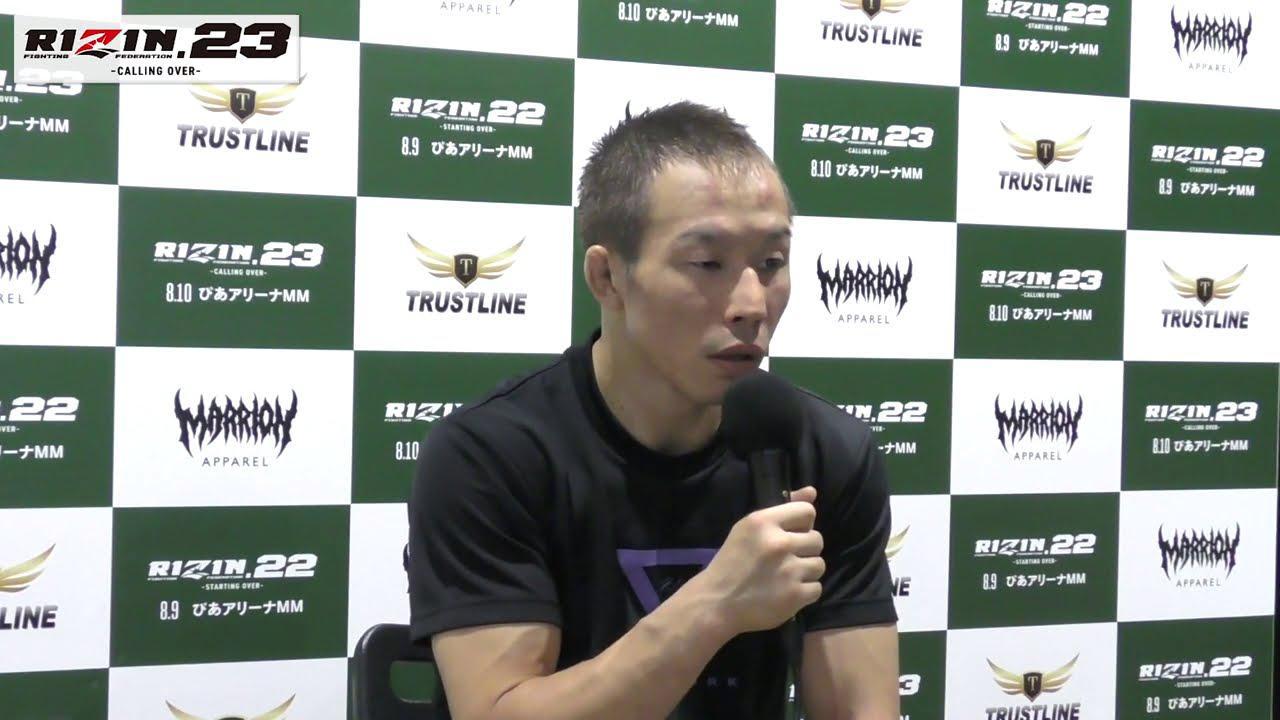 画像: RIZIN.23 魚井フルスイング 試合後インタビュー youtu.be