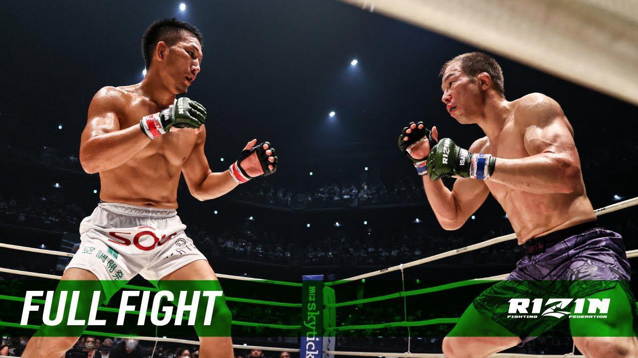 画像: Full Fight   元谷友貴 vs. 魚井フルスイング / Yuki Motoya vs. Uoi Fullswing - RIZIN.23 youtu.be