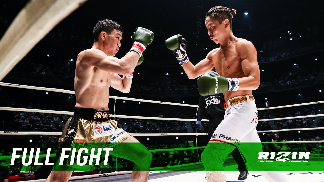 画像: Full Fight | 江幡塁 vs. 植山征紀 / Rui Ebata vs. Seiki Ueyama - RIZIN.22 youtu.be