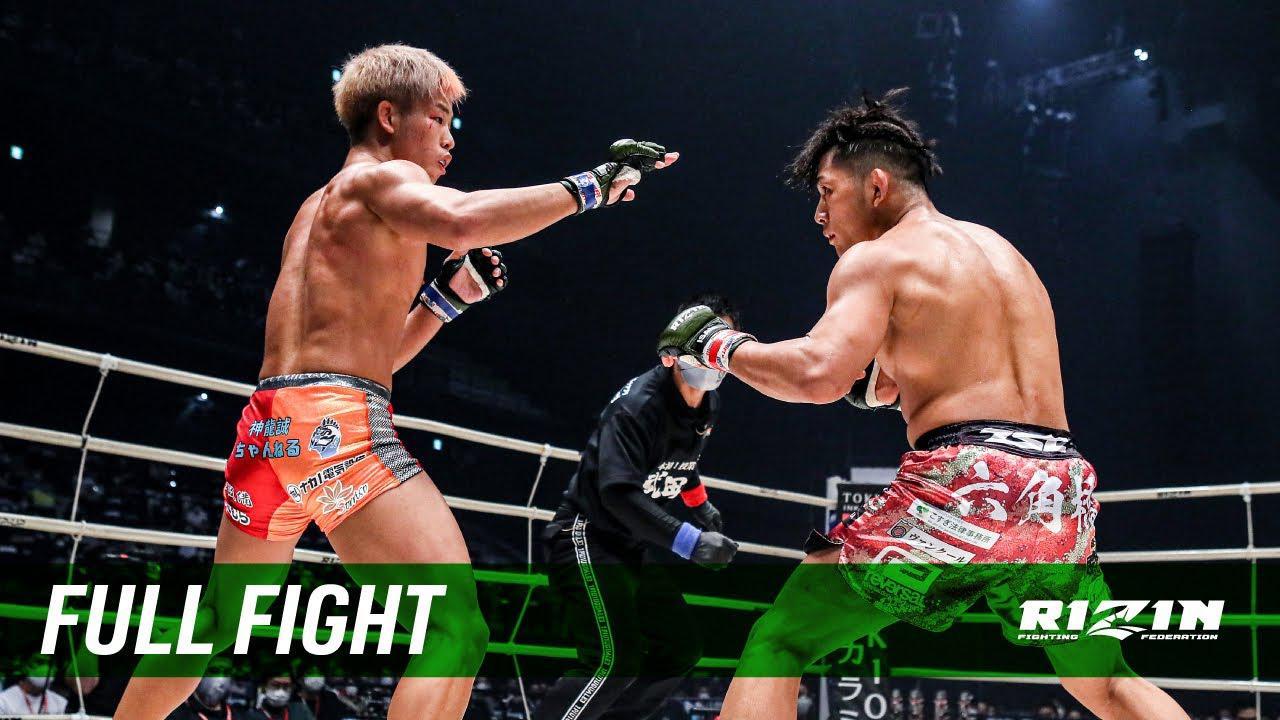 画像: Full Fight   伊藤盛一郎 vs. 神龍誠 / Seiichiro Ito vs. Makoto Shinryu - RIZIN.23 youtu.be