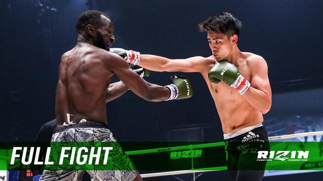 画像: Full Fight | 海人 vs. ロクク・ダリ / Kaito vs. Daryl Lokoku - RIZIN.23 youtu.be