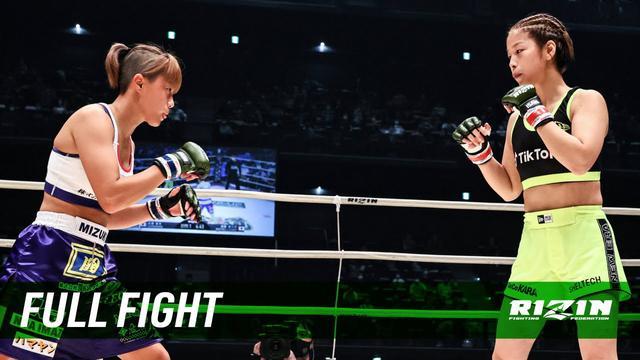 画像: Full Fight | 浅倉カンナ vs. 古瀬美月 / Kanna Asakura vs. Mizuki Furuse - RIZIN.22 youtu.be
