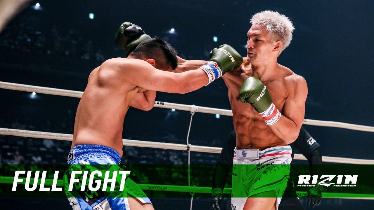 画像: Full Fight | 松倉信太郎 vs. 森興二 / Shintaro Matsukura vs. Koji Mori - RIZIN.23 youtu.be