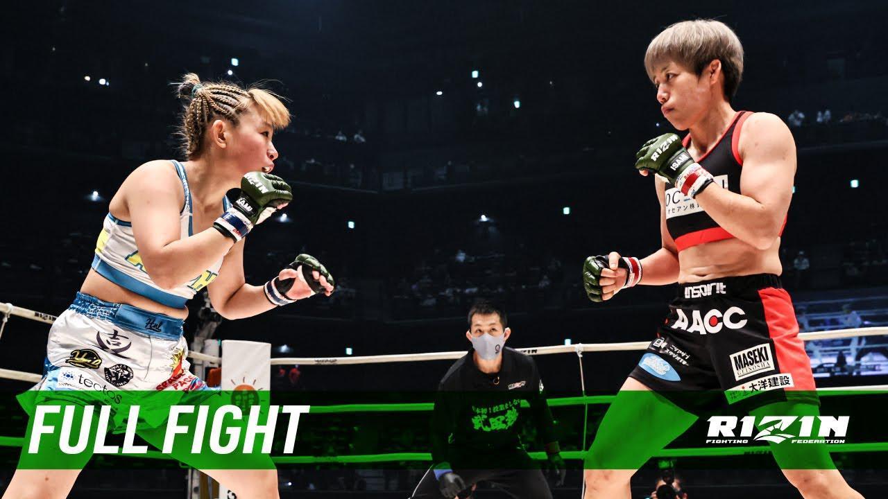 画像: Full Fight   浜崎朱加 vs. 前澤智 / Ayaka Hamasaki vs. Tomo Maesawa - RIZIN.22 youtu.be