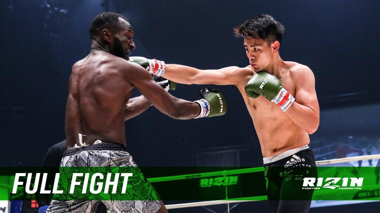 画像: Full Fight   海人 vs. ロクク・ダリ / Kaito vs. Daryl Lokoku - RIZIN.23 youtu.be
