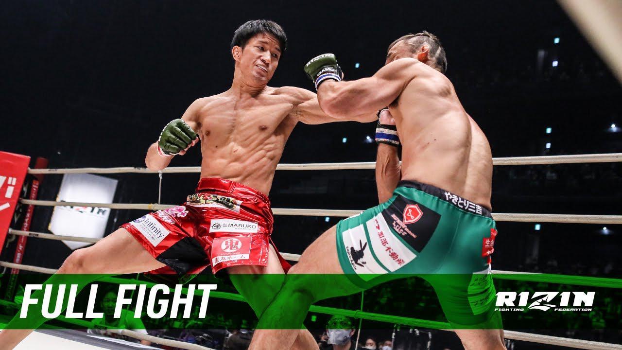 画像: Full Fight | 朝倉海 vs. 扇久保博正 / Kai Asakura vs. Hiromasa Ougikubo - RIZIN.23 youtu.be