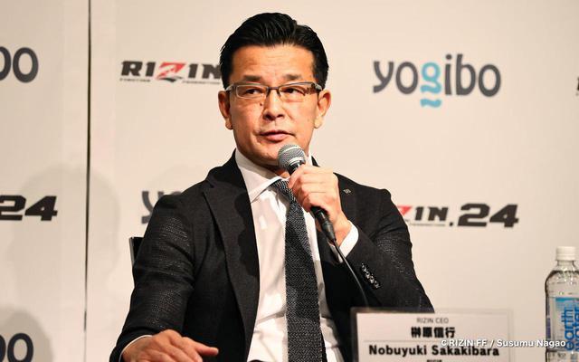 画像: 9/27(日)さいたまスーパーアリーナにてYogibo presents RIZIN.24 開催!