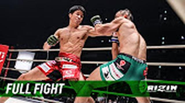 画像: Full Fights | RIZIN FF