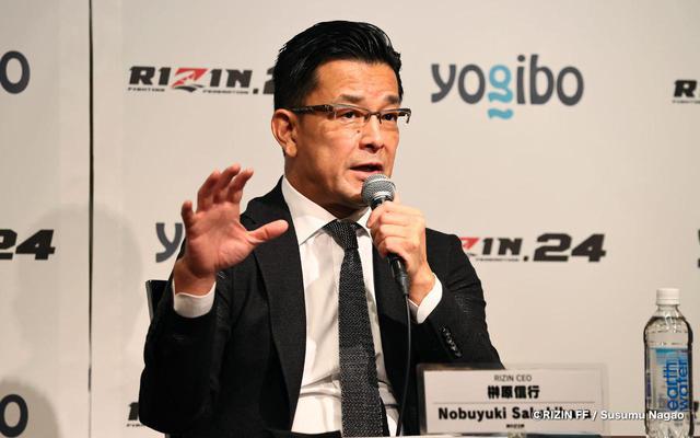 画像: 放送配信情報が解禁!「RIZIN LIVE」での配信、さらに地上波放送も決定!