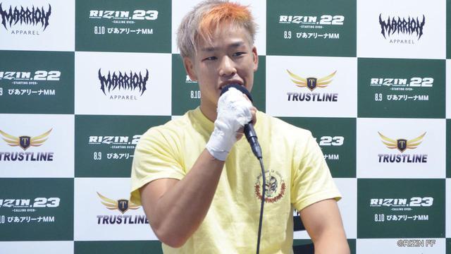 画像: 神龍「来年、再来年には僕がRIZINを引っ張る選手になりたい」RIZIN.23 - CALLING OVER - 試合後インタビュー vol.2 - RIZIN FIGHTING FEDERATION オフィシャルサイト