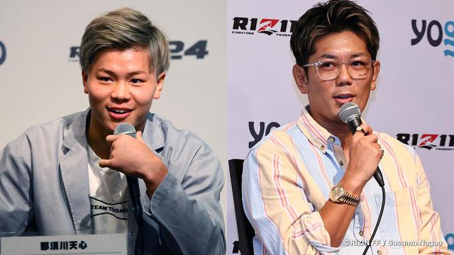 画像: 那須川vs.皇治が9/27(日)さいたまスーパーアリーナで決定!Yogibo presents RIZIN.24 記者会見 - RIZIN FIGHTING FEDERATION オフィシャルサイト