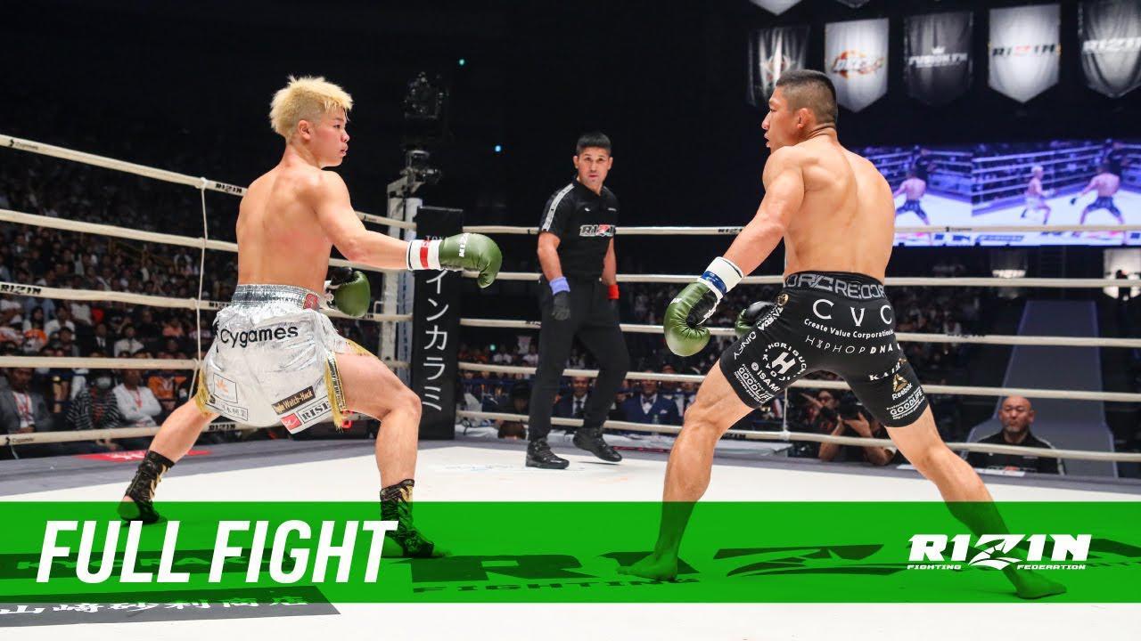 画像: Full Fight | 那須川天心 vs. 堀口恭司 / Tenshin Nasukawa vs. Kyoji Horiguchi - RIZIN.13 youtu.be