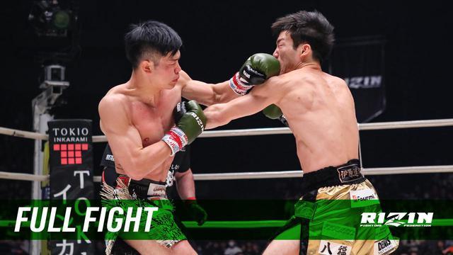 画像: 那須川天心の過去の試合映像を公式Youtubeチャンネルにて公開中! - RIZIN FIGHTING FEDERATION オフィシャルサイト