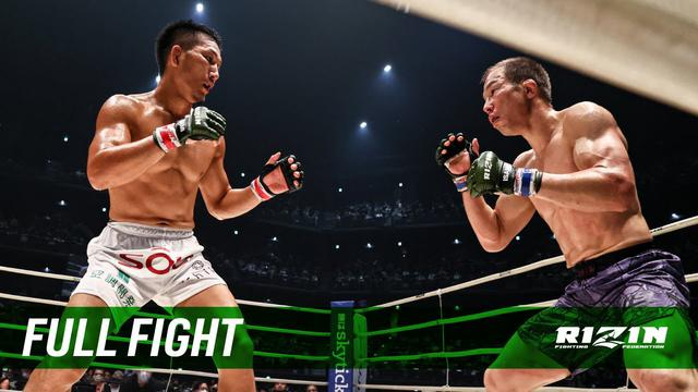 画像: Full Fight | 元谷友貴 vs. 魚井フルスイング / Yuki Motoya vs. Uoi Fullswing - RIZIN.23 youtu.be