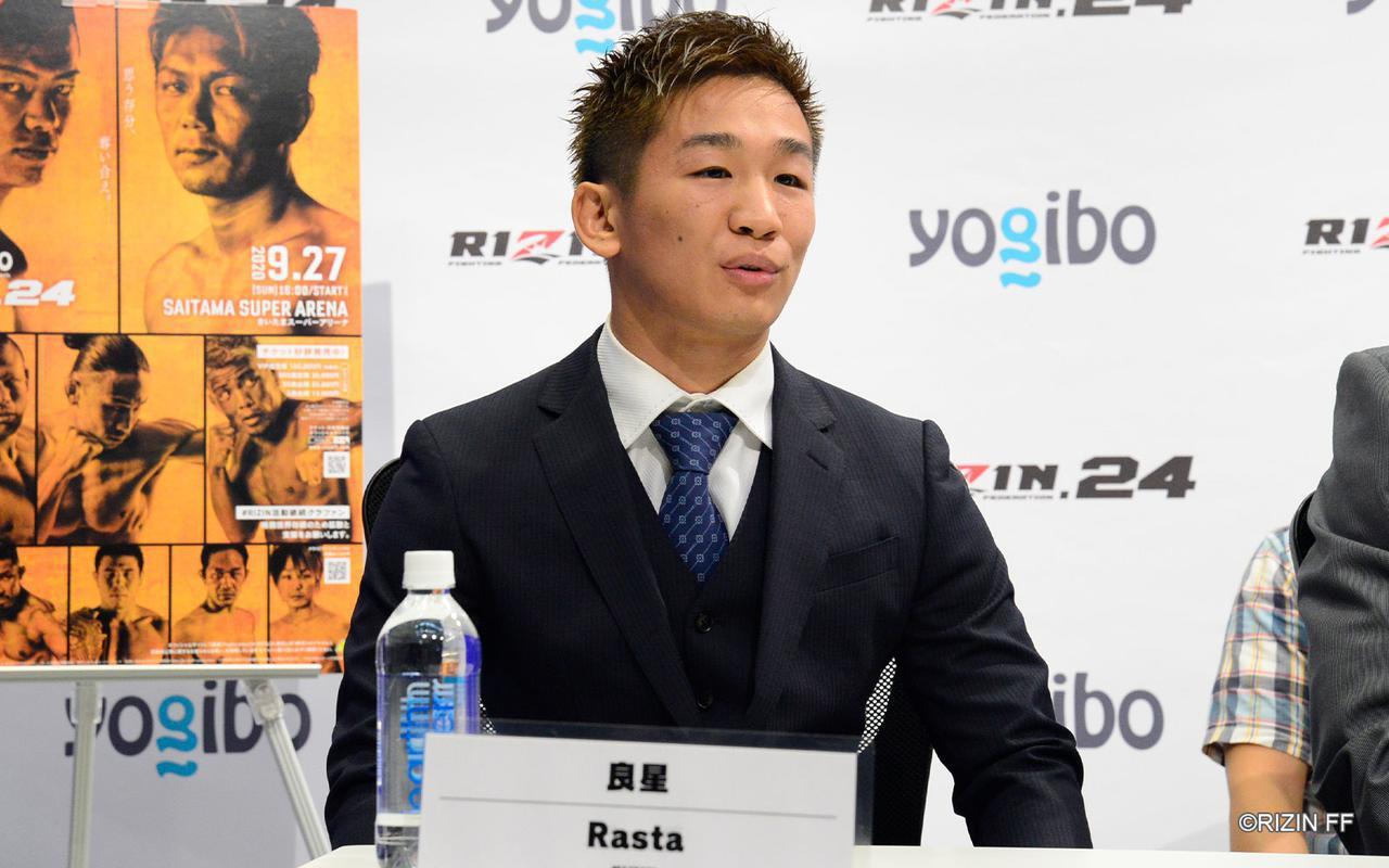 画像1: 江幡睦「RIZINで伝えたい事が出来た。9/27、熱い試合をしましょう」