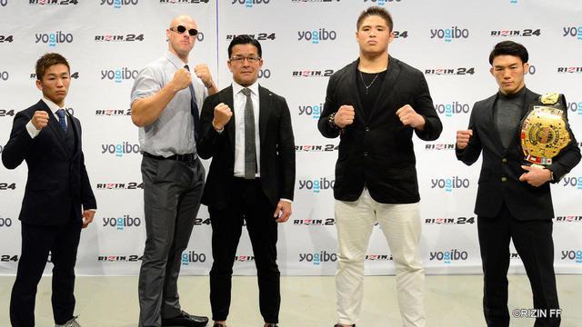 画像: 元貴ノ富士・スダリオ剛含む3カードが決定!!Yogibo presents RIZIN.24 追加対戦カード発表会見 - RIZIN FIGHTING FEDERATION オフィシャルサイト