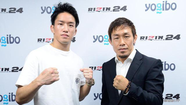 画像: 朝倉海、RENAが参戦決定!Yogibo presents RIZIN.24 追加対戦カード発表会見 - RIZIN FIGHTING FEDERATION オフィシャルサイト