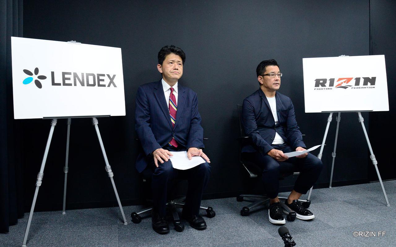 画像: RIZINソーシャルレンディング第2弾の詳細が決定!目標金額は5,000万円