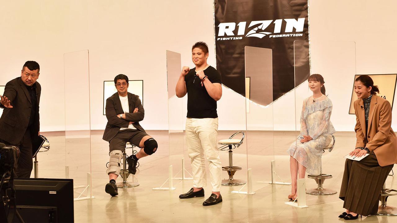 画像: RIZIN.24開催直前!FUJIYAMA FIGHT CLUB の放送が決定! - RIZIN FIGHTING FEDERATION オフィシャルサイト