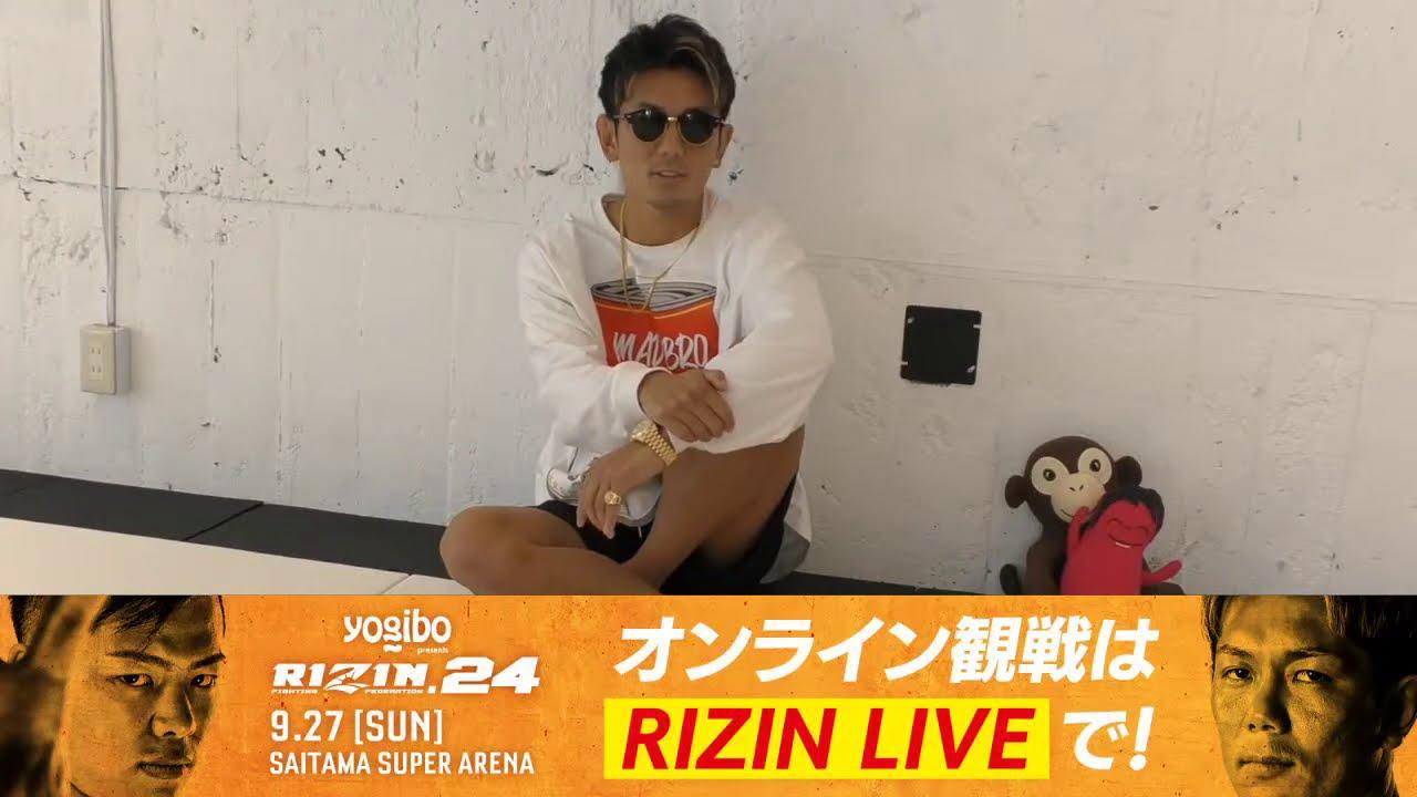 画像: Yogibo presents RIZIN.24 公開練習_皇治 youtu.be