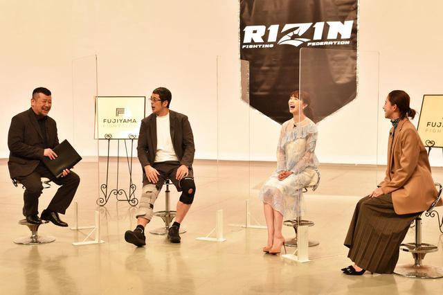 画像2: RIZIN.24開催直前!FUJIYAMA FIGHT CLUB の放送が決定!