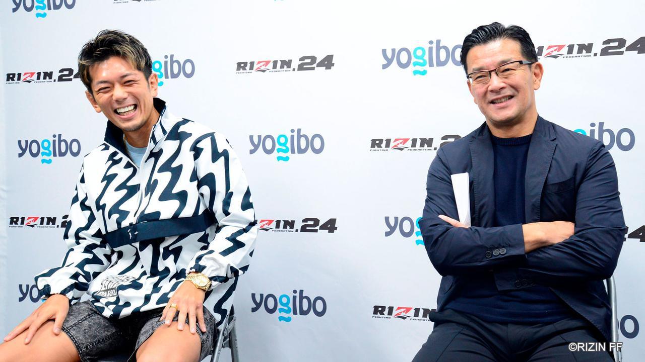 画像: 関西地区は9/30(水)25:55から放送!試合順の一部変更も Yogibo presents RIZIN.24記者会見 - RIZIN FIGHTING FEDERATION オフィシャルサイト