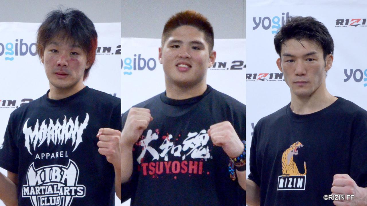 画像: スダリオ剛、江幡睦など Yogibo presents RIZIN.24 試合後インタビュー vol.1 - RIZIN FIGHTING FEDERATION オフィシャルサイト
