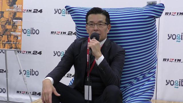 画像: Yogibo presents RIZIN.24 榊原CEO 大会総括 youtu.be