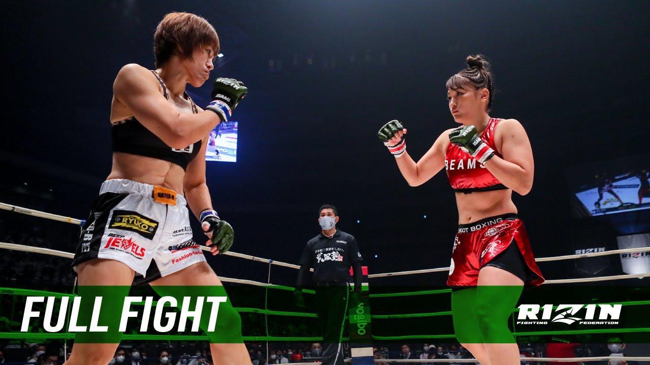 画像: Full Fight | RENA vs. 富松恵美 / RENA vs. Emi Tomimatsu - RIZIN.24 youtu.be