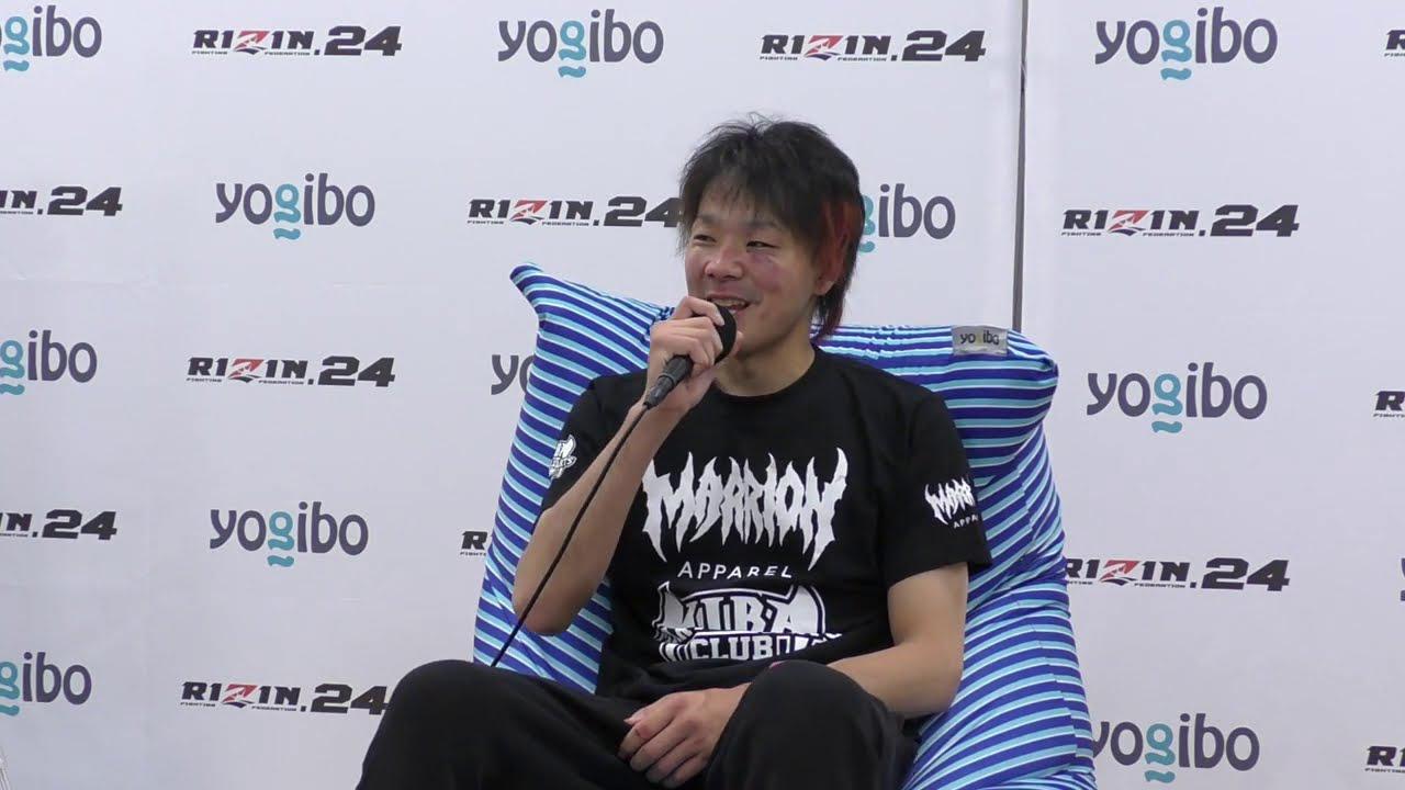 画像: Yogibo presents RIZIN.24 大原樹里 試合後インタビュー youtu.be