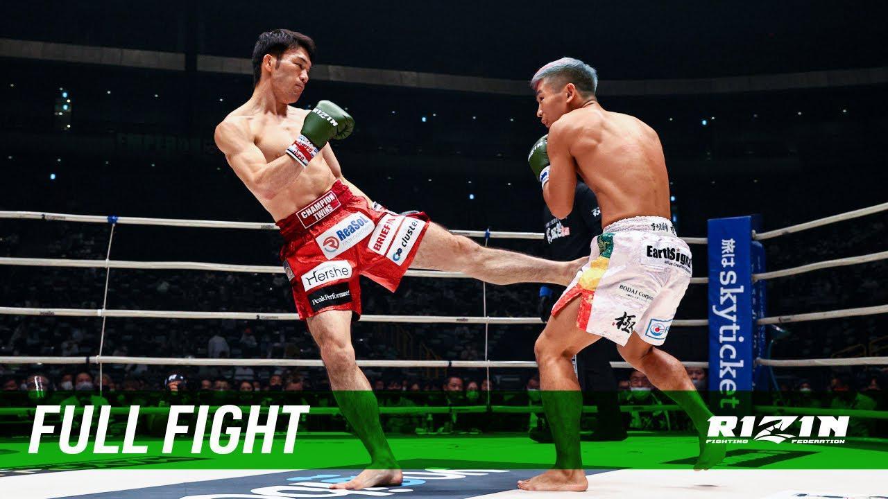 画像: Full Fight   江幡睦 vs. 良星 / Mutsuki Ebata vs. Rasta - RIZIN.24 youtu.be