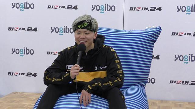 画像: Yogibo presents RIZIN.24 那須川天心 試合後インタビュー youtu.be
