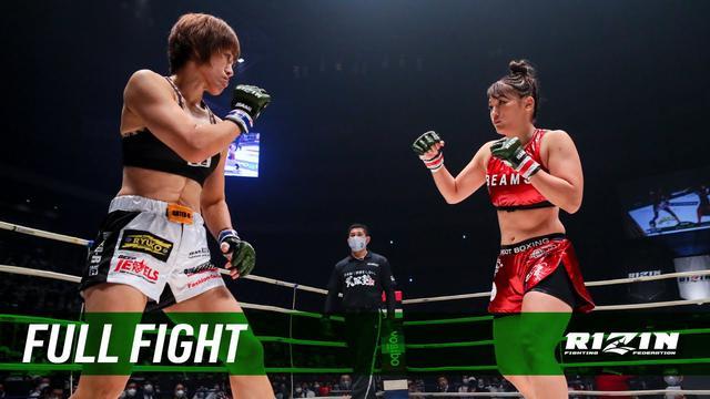 画像: Full Fight   RENA vs. 富松恵美 / RENA vs. Emi Tomimatsu - RIZIN.24 youtu.be
