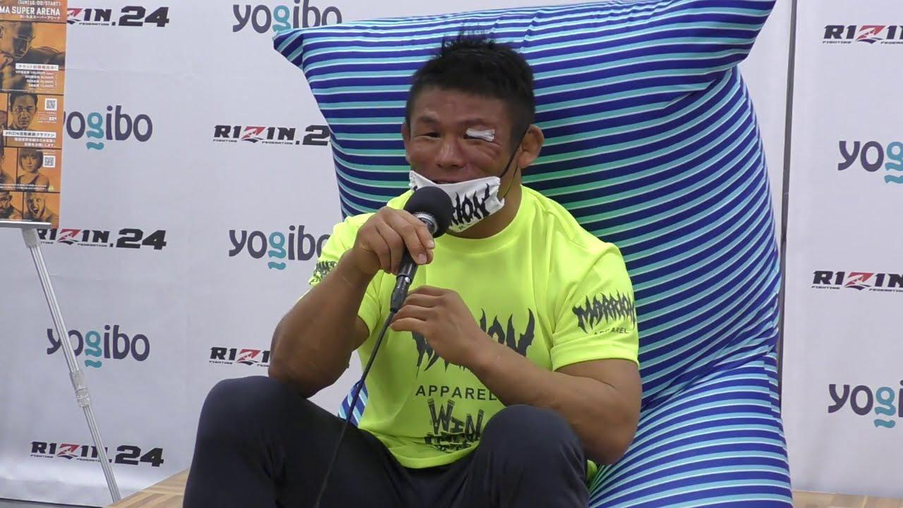 画像: Yogibo presents RIZIN.24 北岡悟 試合後インタビュー youtu.be