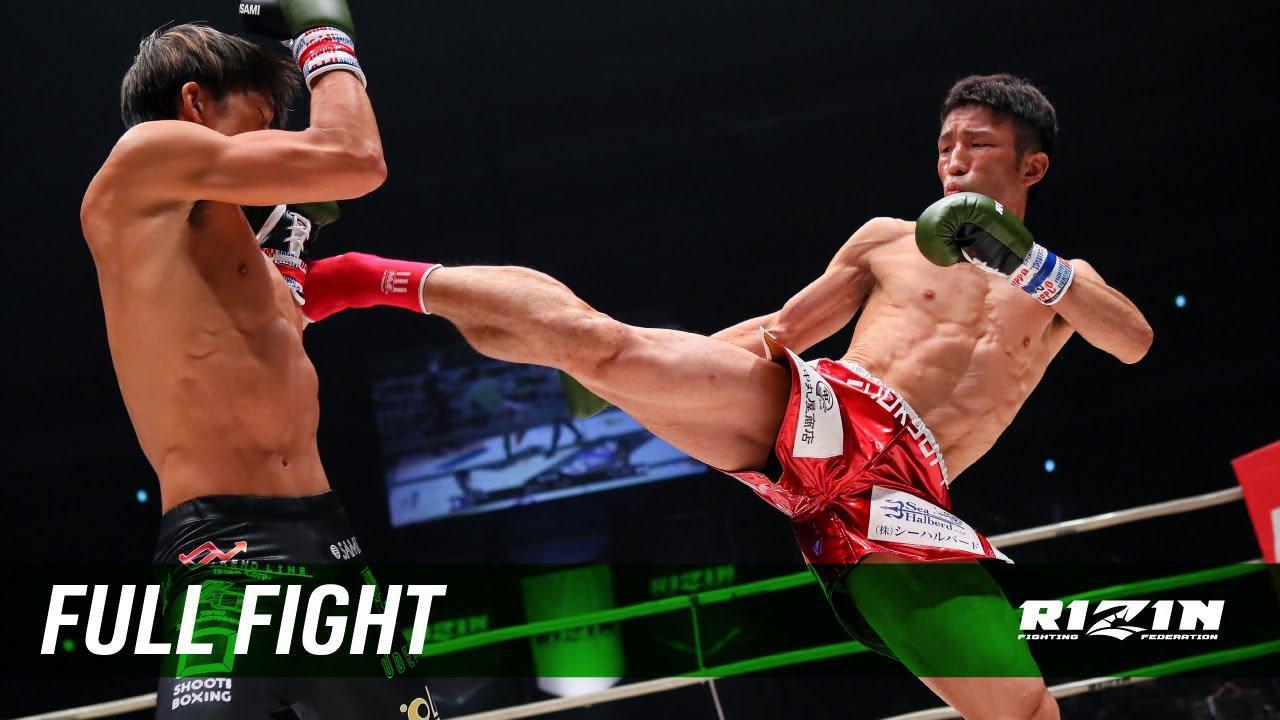 画像: Full Fight | 北川裕紀 vs. 平塚大士 / Yuuki Kitagawa vs. Yuuki Kitagawa - RIZIN.24 youtu.be