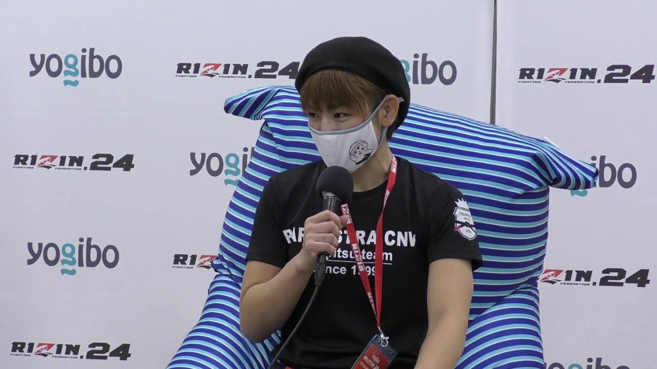 画像: Yogibo presents RIZIN.24 富松恵美 試合後インタビュー youtu.be