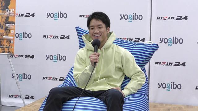 画像: Yogibo presents RIZIN.24 朝倉海 試合後インタビュー youtu.be