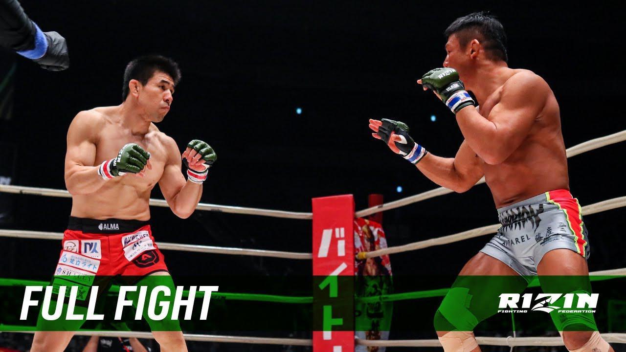 画像: Full Fight | 久米鷹介 vs. 北岡悟 / Takasuke Kume vs. Satoru Kitaoka - RIZIN.24 youtu.be