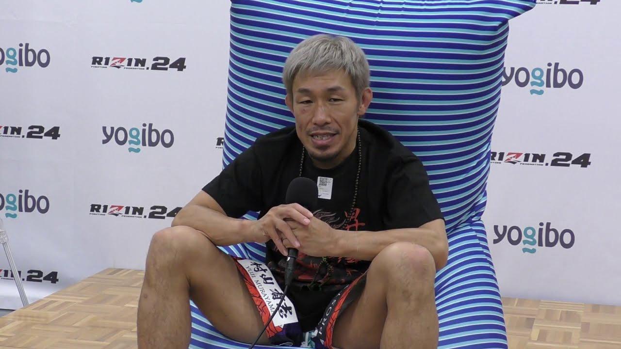 画像: Yogibo presents RIZIN.24 昇侍 試合後インタビュー youtu.be