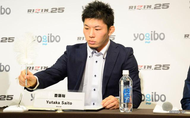 画像2: 朝倉未来vs.斎藤裕のRIZINフェザー級タイトルマッチが決定!