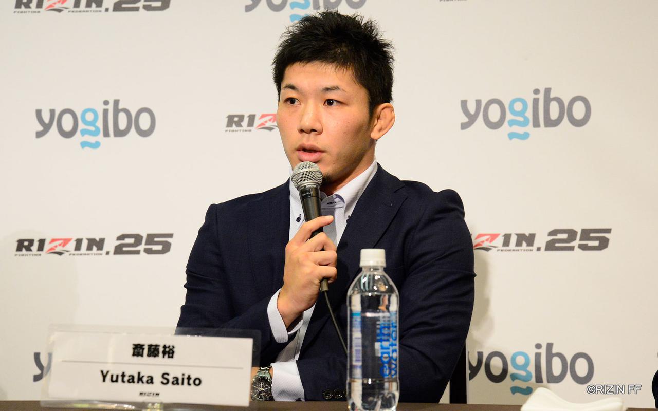 画像: Yutaka Saito