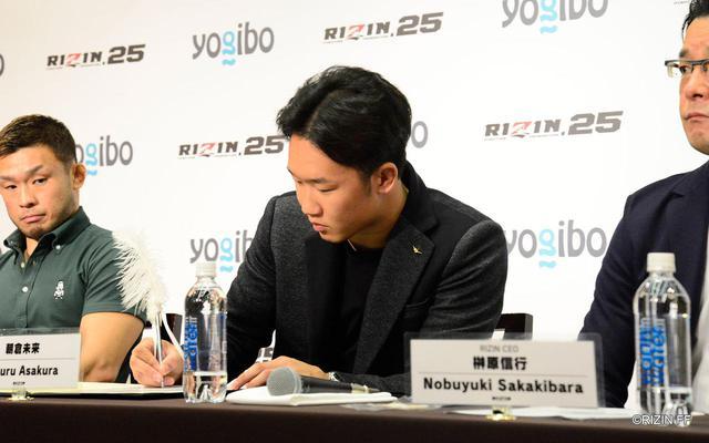 画像3: 朝倉未来vs.斎藤裕のRIZINフェザー級タイトルマッチが決定!