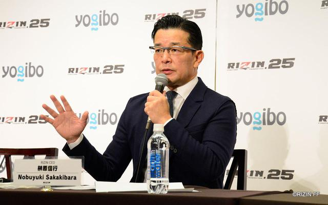 画像: RIZIN.25が11/21(土)大阪城ホールにて開催!Yogiboが冠スポンサーに!