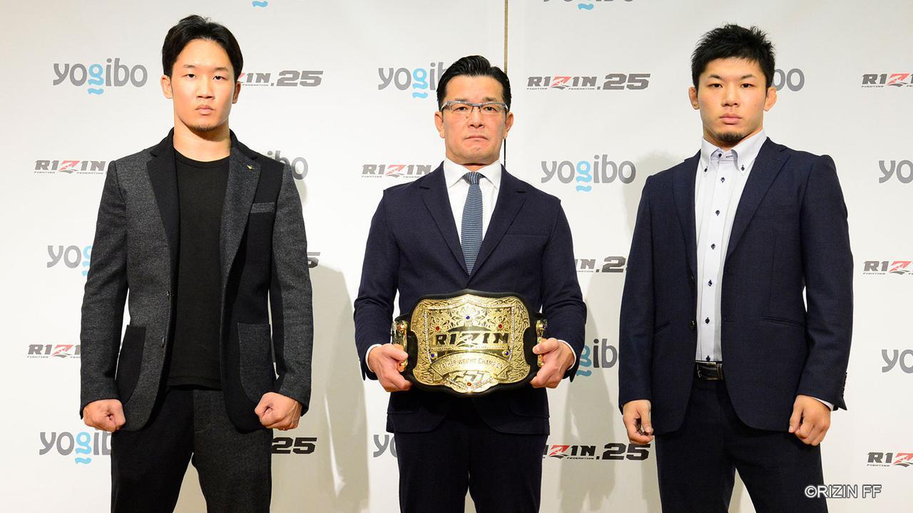 画像: RIZIN returns to Osaka for only the 2nd time in promotional history, Featherweight title on the line. - RIZIN FIGHTING FEDERATION オフィシャルサイト