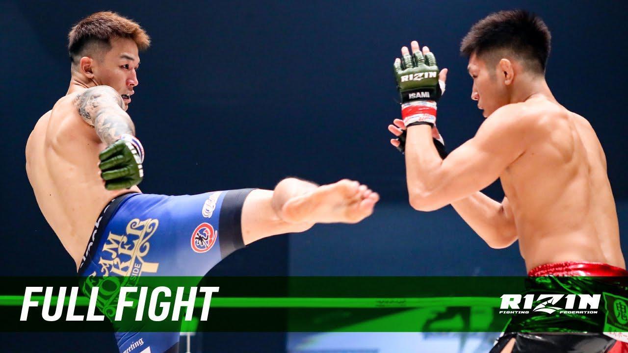 画像1: Full Fight | 白川陸斗 vs. 萩原京平 / Rikuto Shirakawa vs. Kyohei Hagiwara - RIZIN.22 youtu.be