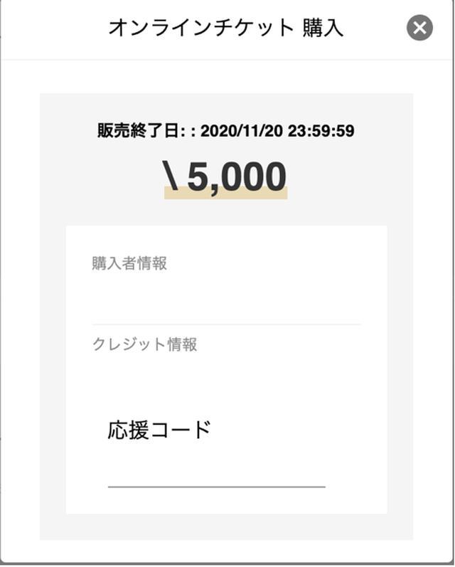 画像: RIZIN LIVEで『応援コード』を入力して選手を応援しよう! - RIZIN FIGHTING FEDERATION オフィシャルサイト