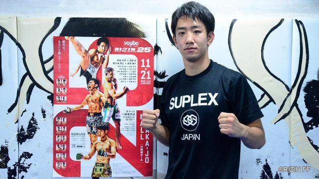 画像: 瀧澤「相手は四天王の中で一番上にいるので、そこを喰いたい」Yogibo presents RIZIN.25 瀧澤謙太 公開練習 - RIZIN FIGHTING FEDERATION オフィシャルサイト