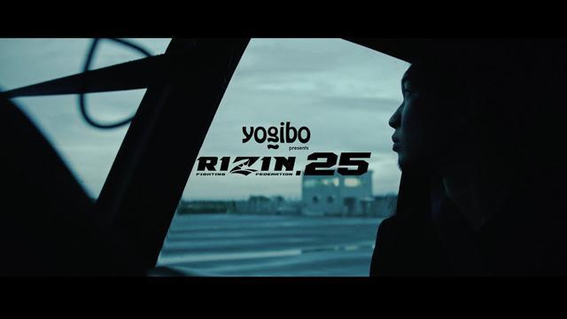 画像: Yogibo presents RIZIN.25 in OSAKA | Official Trailer youtu.be