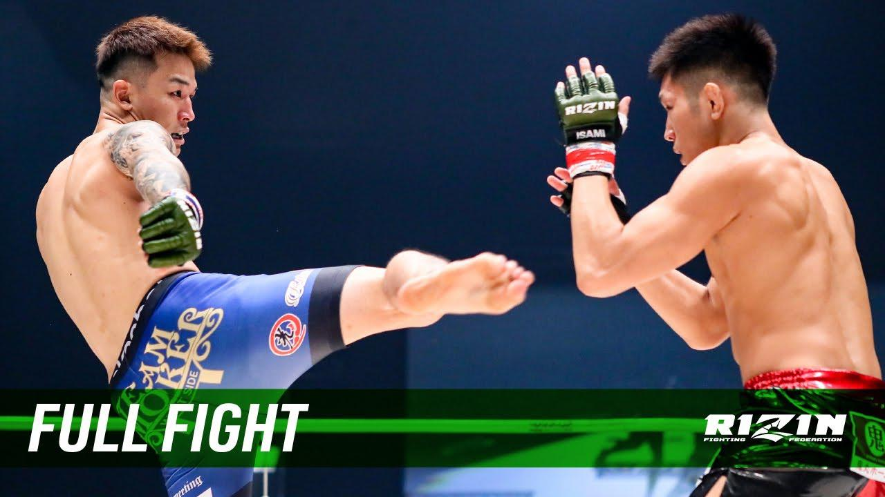 画像: Full Fight | 白川陸斗 vs. 萩原京平 / Rikuto Shirakawa vs. Kyohei Hagiwara - RIZIN.22 youtu.be