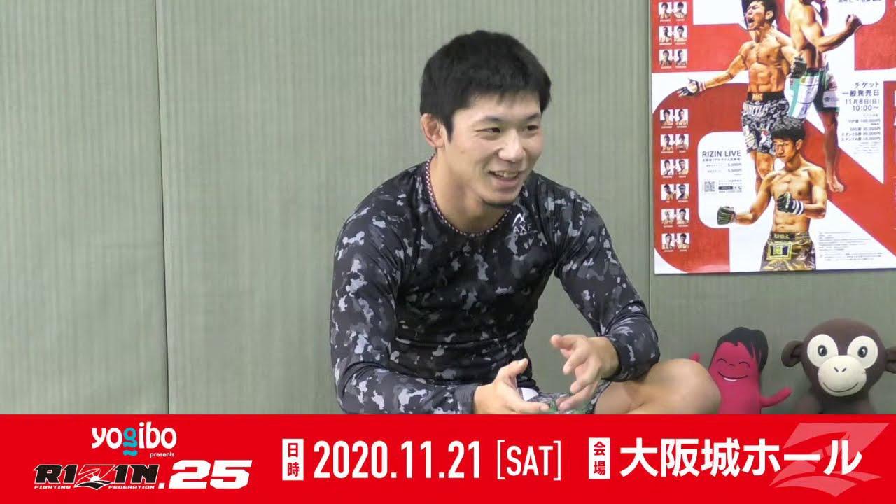 画像: Yogibo presents RIZIN.25 公開練習_斎藤裕 youtu.be